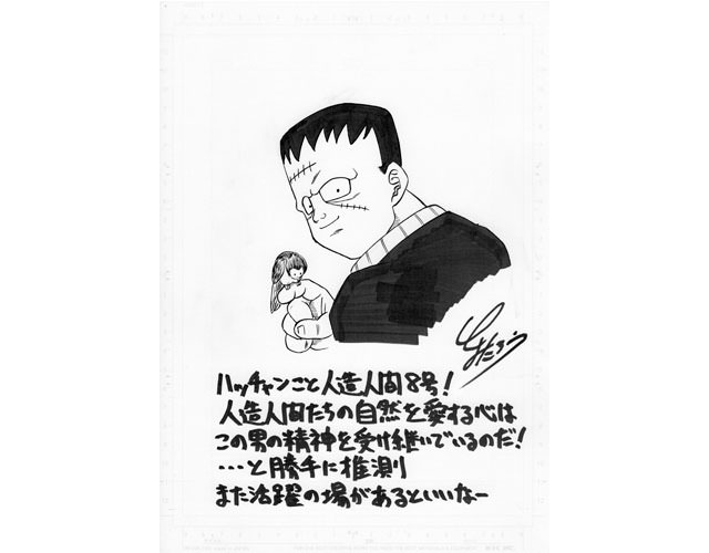 toyotarou20712
